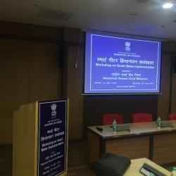 Smart Meter Implementation Workshop, 2017 (1)